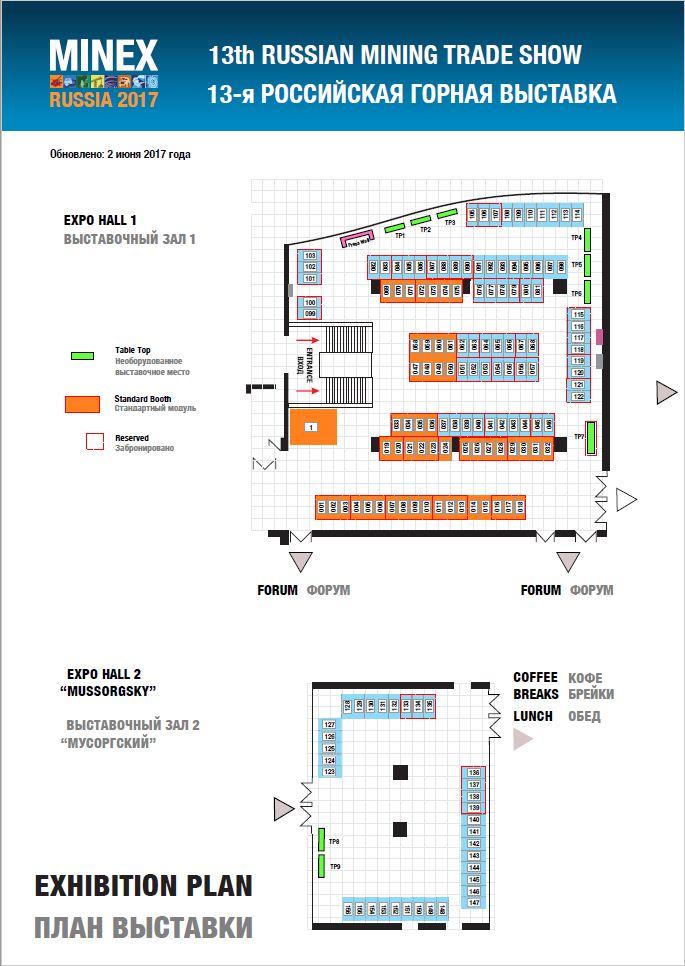 Expo-plan