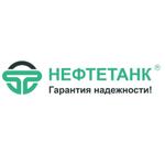 http://2017.minexrussia.com/wp-content/uploads/2017/09/logo_neftetank.png