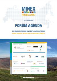 forum_agenda_en